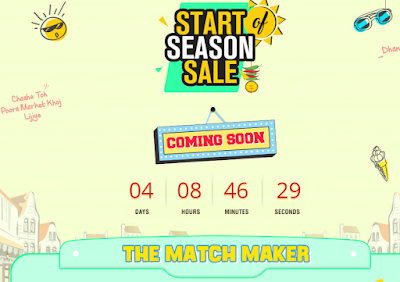 Trick to get Unlimited Rs.250 Voucher from Shopclues Match Maker Game