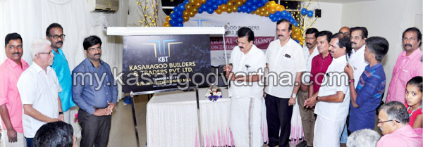 Kerala, News, Kasargod, N.A Nellikkunnu, Builders and Traders, Builders and Traders formed in Kasaragod.