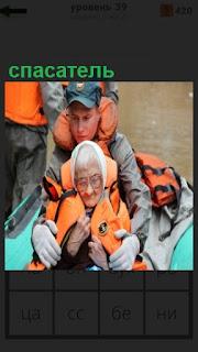 в лодке спасатель везет пожилую женщину в спасательном жилете