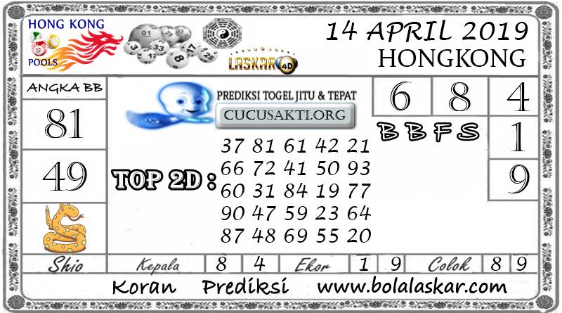 Prediksi Togel HONGKONG LASKAR4D 14  APRIL 2019