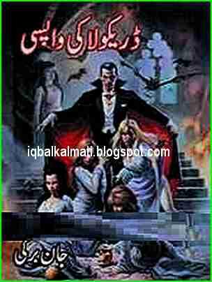 Dracula Urdu Novel Pdf