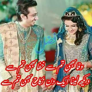 Poetry - Urdu Poetry Pics - Urdu Romantic Poetry - Lovers poetry - 2 Lines Romantic poetry - poetry Pics - Poetry For Lovers - Poetry For whatsapp - Urdu Poetry World