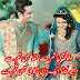 Poetry - Urdu Poetry Pics - Urdu Romantic Poetry - Lovers poetry - 2 Lines Romantic poetry - poetry Pics - Poetry For Lovers - Poetry For whatsapp - Urdu Poetry World