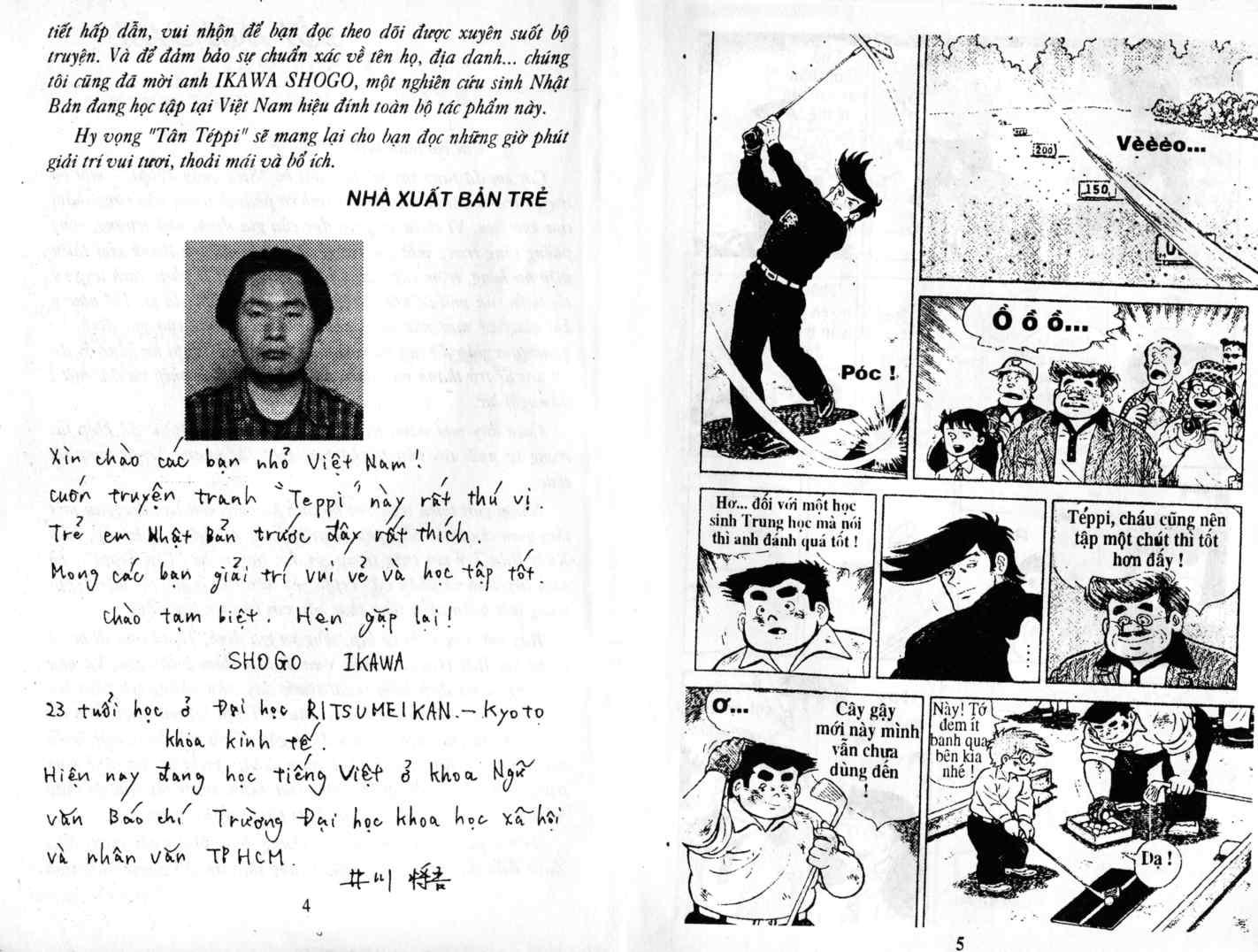 Ashita Tenki ni Naare chapter 3 trang 1