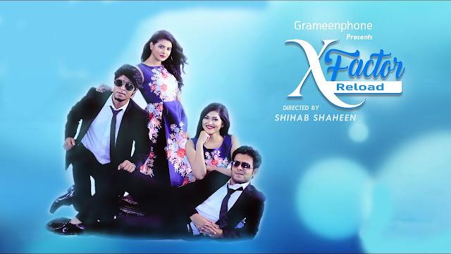 X Factor Reloaded (2017) Bangla Eid Natok Ft. Tawsif and Faria