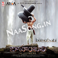Bahubali (2015) Telugu Movie Audio CD Front Covers, Posters, Pictures, Pics, Images, Photos, Wallpapers