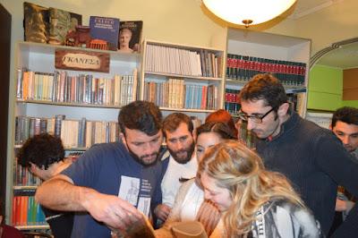 """""""Παιχνίδι της Χαμένης Γνώσης"""" στη Νέα Ακρόπολη Βαρδάρη Θεσσαλονίκης"""