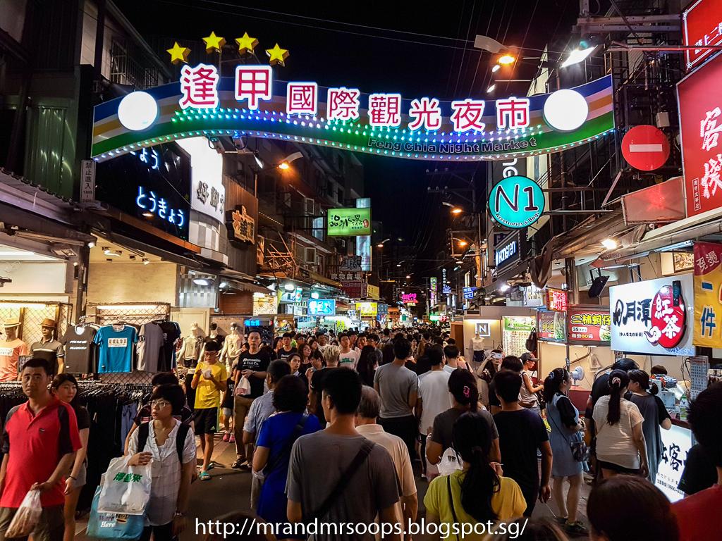 Taiwan Food Blog