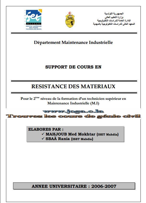 RÉSISTANCE COURS EXERCICES TÉLÉCHARGER ET .PDF CORRIGES MATÉRIAUX DES