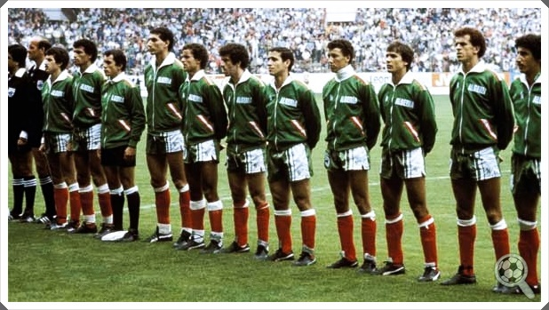 Algeria 1982 Argelia