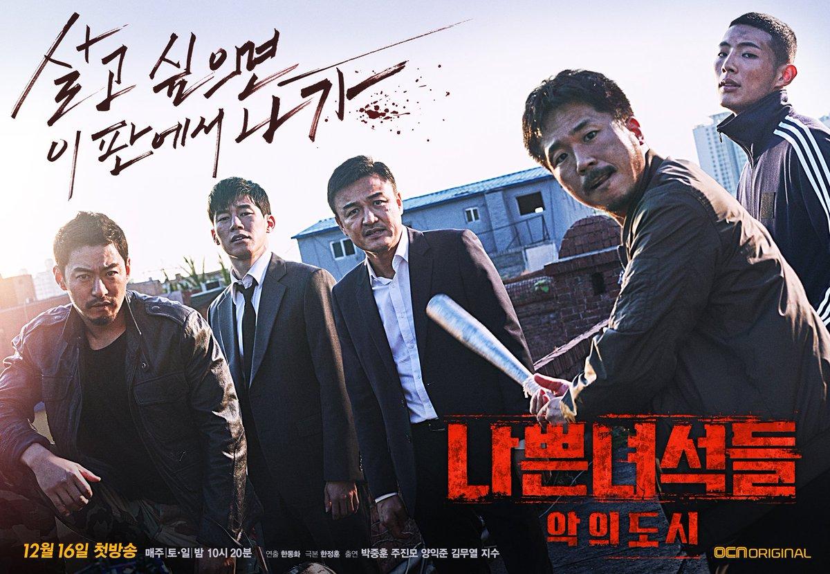 Download Drama Korea Doctor Stranger Sub Indonesia