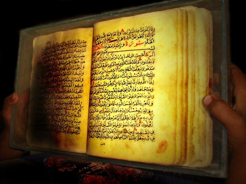 Al-Quran Tertua dari Indonesia Tersimpan di Thailand