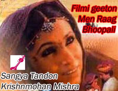 रेडियो प्लेबैक इंडिया: फ़िल्मी