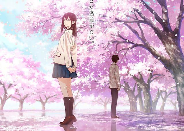 كشف الموقع الرسمي للأنمي المقتبس من رواية Kimi no Suizo wo Tabetai عن عرض دعائي جديد بالإضافة إلى الصورة التي بالأعلى للفلم المقرر عرضه في 1 سبتبمر