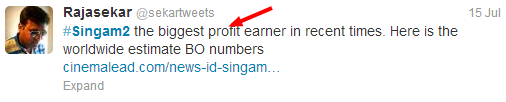 Biggest+Profit+earner+Singam2+Celebrities+Review+www.Suriyaourhero.blogspot.in.png