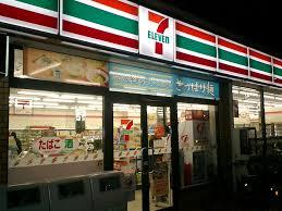 7-Eleven Japan تغلق تطبيق الدفع عبر الهاتف