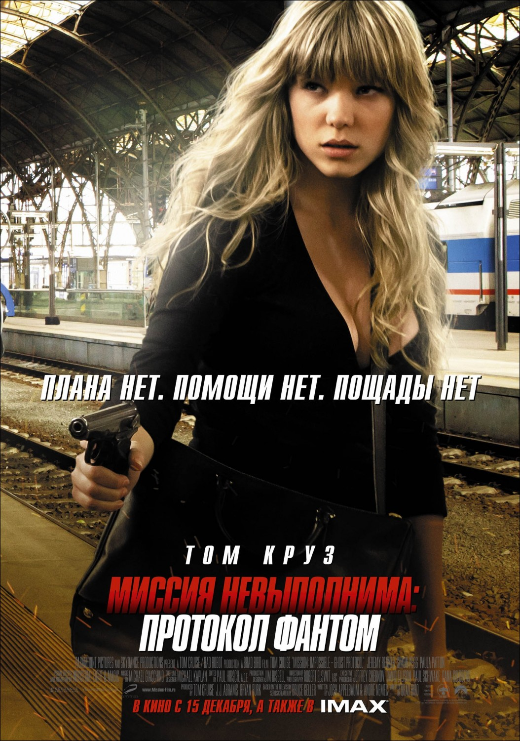 Mission Impossible Ghost Protocol french