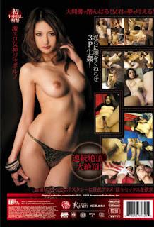 KIRARI 05 ~ Riina Fujimoto