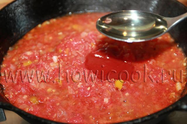 рецепт рататуя с пошаговыми фото