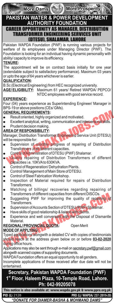 Pakistan WAPDA Foundation (PWF) Jobs 2020 for Manager at Lahore Latest