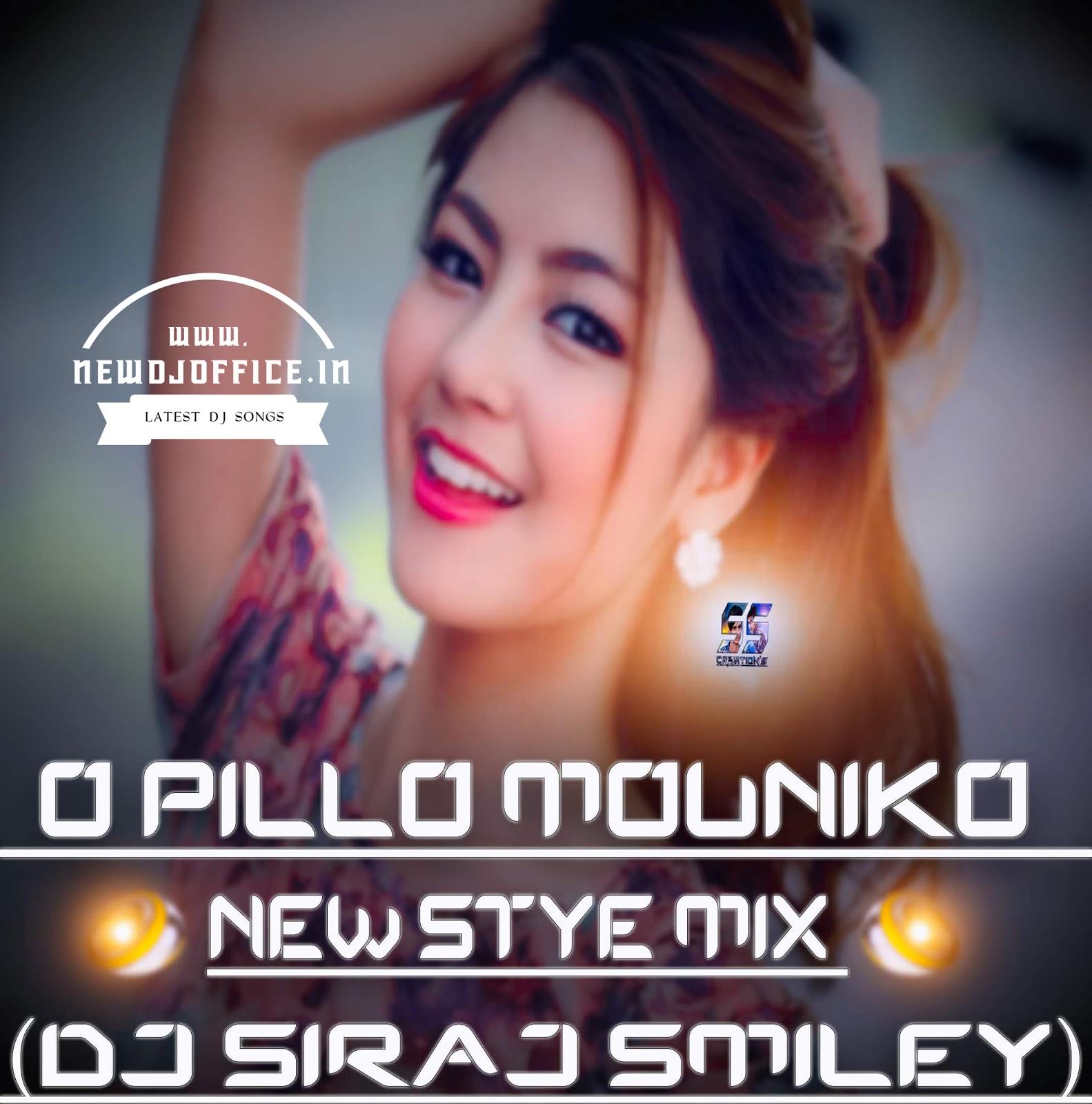 Dil Diyan Gallan Mp3 Song Download: O PILLO MOUNIKA FOLK SONG DJ MIX