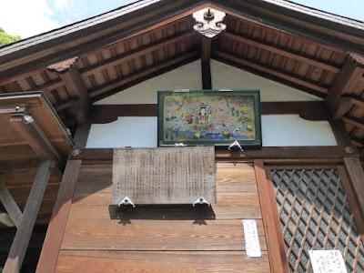 京都御苑・池の弁天 厳島神社に飾ってある絵