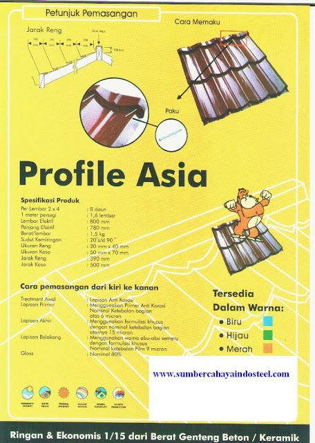 http://www.sumbercahayaindosteel.com/2016/09/genteng-metal-profil-asia.html