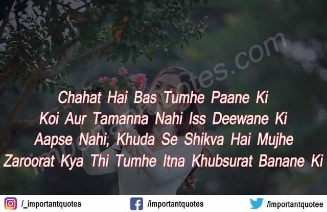 Khubsurti Ki Shayari - Khubsurti Ki Tareef Shayari In Hindi