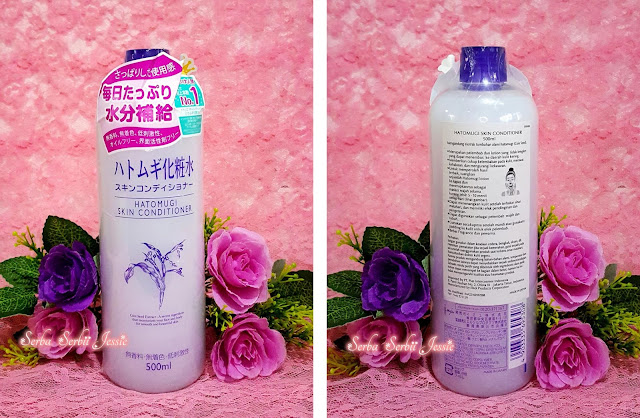 Hatomugi_Skin_Conditioner_Review