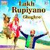 Lakh Rupiya no Ghaghro lai alu sodi || Video song Download Full HD