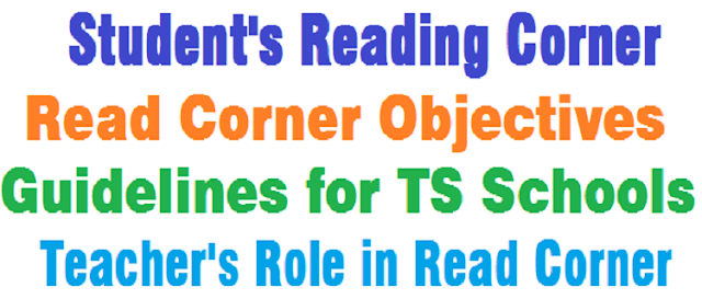 Student's Reading Corner,Objectives,Guidelines