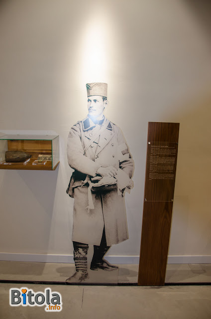 Memorial de Bitola - The memorial museum located at the French military cemetery in Bitola