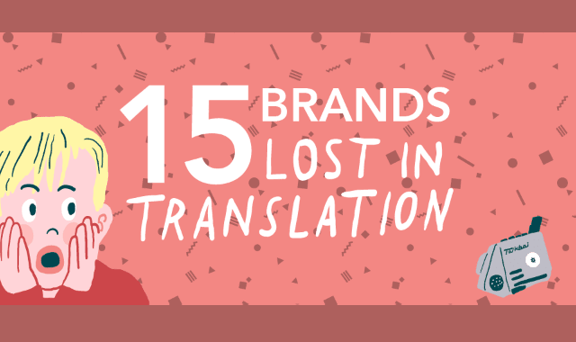 15 Brands Lost in Translation