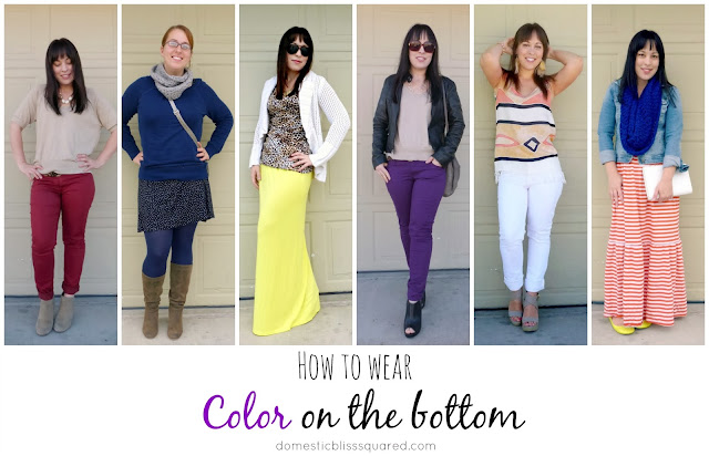 how to wear colors on the bottom of your outfit
