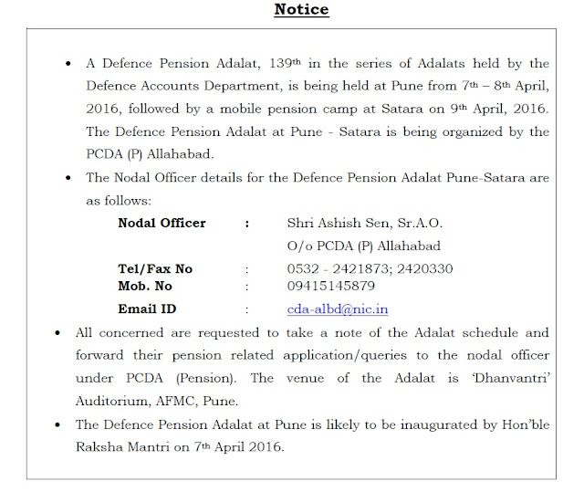 defence+pension+adalat+satara