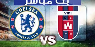 مشاهدة مباراة فيديوتون وتشيلسي بث مباشر بتاريخ 13-12-2018 الدوري الأوروبي