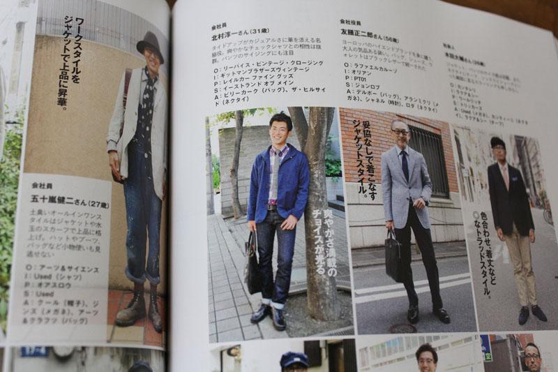 2ndSnap-02.JPG