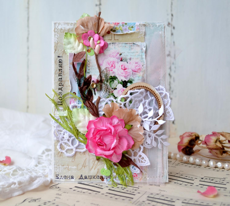 Рафия открытки, поздравительные открытки днем