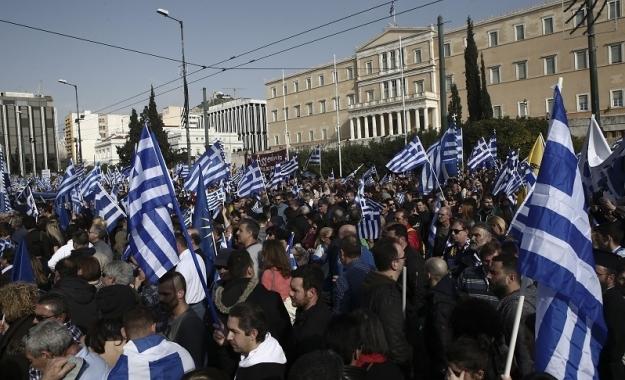 Στις 4 το μεσημέρι το συλλαλητήριο για τη Μακεδονία στο Σύνταγμα