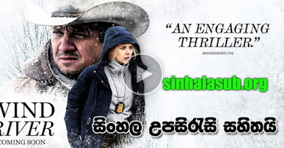 Wind River (2017) Sinhala Sub