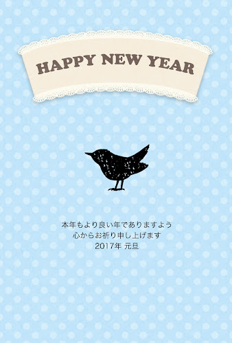 鳥と水色の水玉のガーリー年賀状(酉年)
