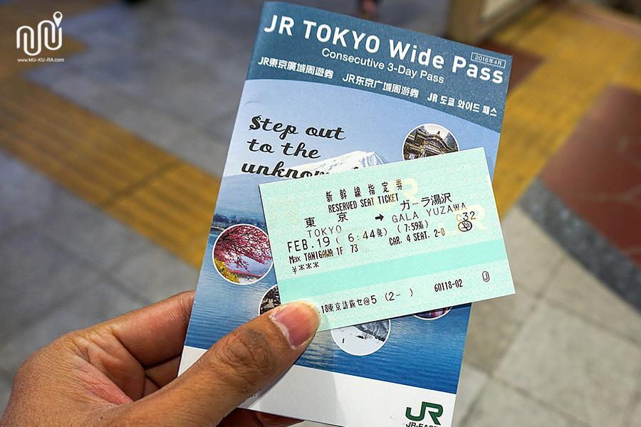 วิธีซื้อ JR TOKYO Wide Pass และขั้นตอนการจองที่นั่ง