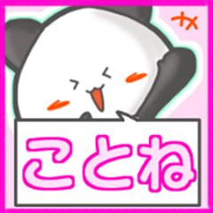Panda's name sticker for Kotone