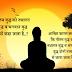 गौतम बुद्ध को तथागत बुद्ध व भगवान बुद्ध क्यों कहा जाता है ?
