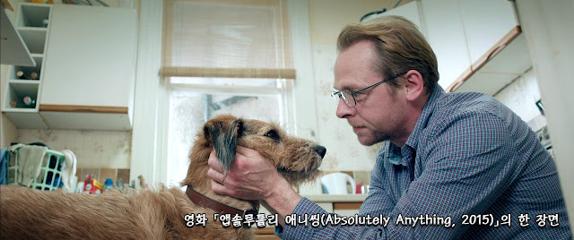 Absolutely Anything, 2015 scene 02