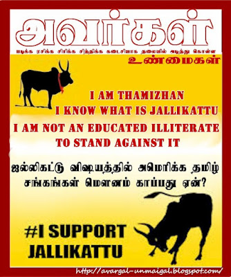 support-jallikattu avargal unmaigal