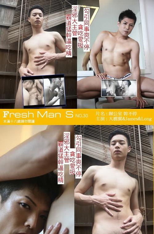 FreshMan S 30 [GAY SEX]