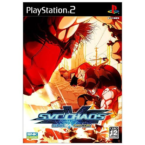 [PS2]SNK vs. Capcom Chaos[SNK vs. Capcom Chaos] ISO (JPN) Download
