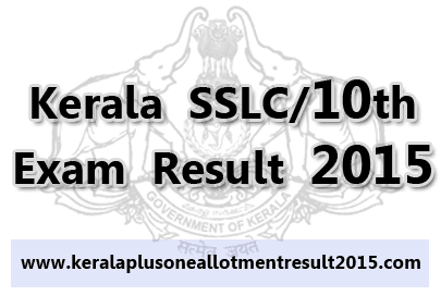 Kerala SSLC Exam Result 2015, Check sslc result 2015, Kerala 10th exam result 2015, SSLC Exam result official websites, www.keralapareekshabhavan.in, www.keralaresults.nic.in,  www.results.kerala.nic.in, www.results.itschool.gov.in, www.kerala.gov.in