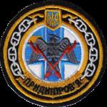 U155 корвет Придніпров'я